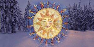 День зимнего солнцестояния - древний славянский праздник.